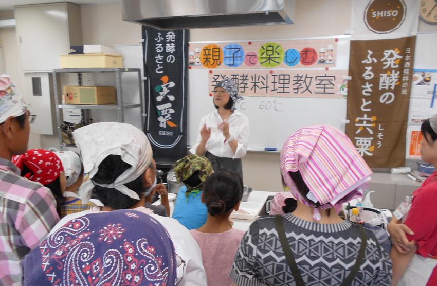 親子で楽しむ発酵料理教室